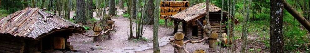 Kelionė į fantazijos pasaulį-Tervetės gamtos parkas